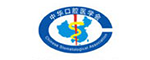 """<span style=""""font-family:Arial, Helvetica, sans-serif;"""">Chinese Stomatological Association</span><span></span>"""